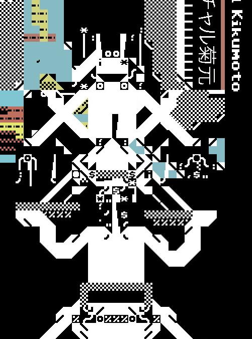 V/A: Virtual Kikumoto (Kittenrock MP3)